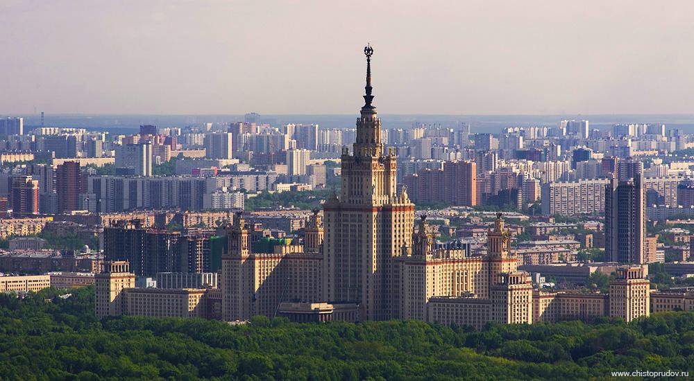 LomonosovUniversiteitMoskou